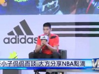 Important FA Facts from Jeremy Lin Taiwan Q&A