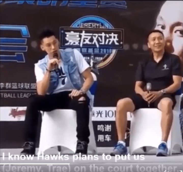 1c2007098 Jeremy Lin on Hawks Plan To Play Him and Trae Young Together - Jeremy Lin  Portal