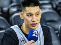 NBA Finals Game 3 Toronto Raptors vs GS Warriors: Lin Thanks Fans for Support and Is Ready to Play